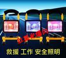 30W-24LED  (方形)爆閃投射燈   全配含電池+充電器 應急救援燈/工作燈/露營燈