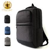 韓風簡約時尚防水拼接流線多口袋後背包包 NEW STAR BK251