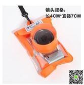 防水袋 特比樂 微單相機防水套防水袋佳能鬆下索尼相機T-015M/L 玩趣3C