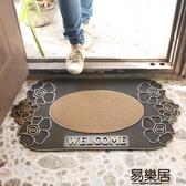 地墊廚房防滑門墊蹭土塑料橡膠腳墊