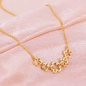 幸運草金飾-綺幻花園-黃金項鍊(鎖骨鍊)
