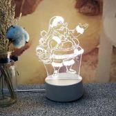 聖誕節3D小夜燈蘋果小臺燈臥室插電喂奶生日禮物送女朋友閨蜜創意    『歐韓流行館』