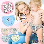 兒童內褲三角褲 韓國寶寶純棉內褲褲-機器人系列-321寶貝屋