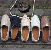 草鞋男鞋夏季亞麻鞋男女草鞋透氣防臭休閒復古布鞋一腳蹬懶人鞋
