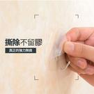【BlueCat】透明防水不鏽鋼幸運草掛勾 無痕掛勾 掛鉤 (1入)