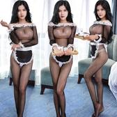 情趣內衣制服誘惑黑白女仆裝cosplay女傭服演出服裝av女優連身襪