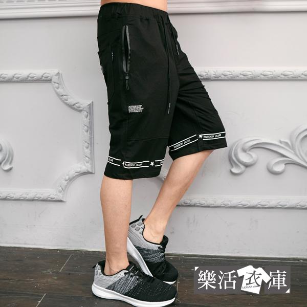 【8955】雙線環字透氣鬆緊運動休閒短褲(黑色)● 樂活衣庫