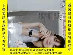 二手書博民逛書店more罕見2019.6.6+more 2019.8.15Y284883
