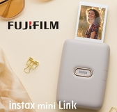 Fujifilm Instax Mini Link 智慧型手機印表機 相印機 恆昶公司貨 米色金 可傑 現貨+預購