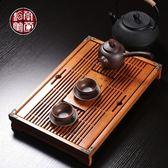 茶具 茶盤功夫茶具家用現代簡約客廳茶海托盤迷你小號儲水木質茶 JD  非凡小鋪