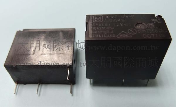 *大朋電子商城*Panasonic JQ1AP-12V-F 繼電器Relay(5入)