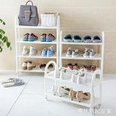 日式塑料鞋架經濟型簡易省空間組裝宿舍鞋收納架家用鞋櫃簡約現代igo  圖斯拉3C百貨