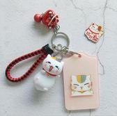 創意貓咪老師鑰匙扣公交卡套   易貨居