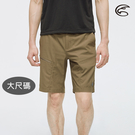 ADISI 男抗UV輕薄吸濕快乾透氣短褲AP2011039-1 (3XL) 大尺碼 / 城市綠洲 (吸濕快乾、防曬、超薄透)