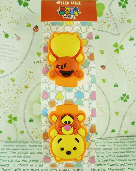【震撼精品百貨】Winnie the Pooh 小熊維尼~捲線器-跳跳虎
