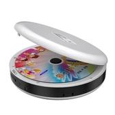 P6便攜式CD播放機復讀機