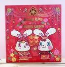 【震撼精品百貨】 Bunny King_邦尼國王兔~香港邦尼兔婚禮紀念版相簿/相本-紅#72532