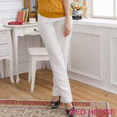RED HOUSE-蕾赫斯-休閒直筒褲(白色)