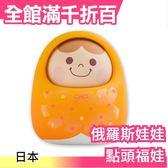 【小福部屋】【蜜柑福娃】日本 正品  萬代  BANDAI  俄羅斯娃娃 點頭公仔 水果系列 模型  Unazukin