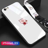iphoneX系列手機殼玻璃防摔情侶超薄卡通可愛網紅同款【聚寶屋】