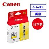 Canon CLI-42Y 黃色 原廠墨水匣【迪特軍】