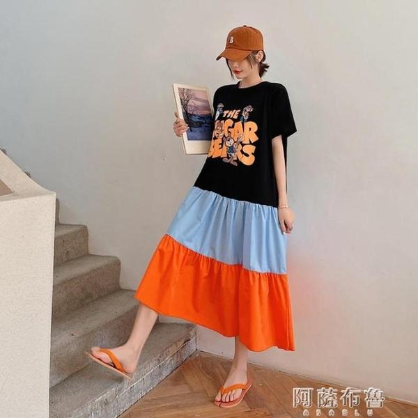 大碼短袖洋裝 胖mm夏裝減齡顯瘦遮肚大碼連身裙拼接短袖T恤裙寬鬆藏肉休閒200斤 阿薩布魯