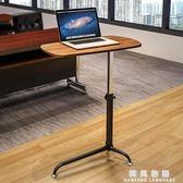 講台演講台可移動講台桌發言台教師培訓講桌簡約站立式升降辦公桌igo  韓風物語