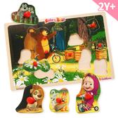 瑪莎益智手抓板 兒童玩具 拼圖 益智玩具