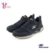 Skechers 成人男款 GORUN STEADY 路跑入門 運動鞋 慢跑鞋 T8204#藍色◆OSOME奧森鞋業