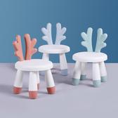 【IDEA】俏皮兔兔兒童學習椅凳/休閒椅餐椅麋鹿天藍