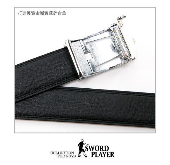 SWORD PLAYER - 莎普爾藍調款真皮皮帶+9卡1照真皮皮夾禮盒組
