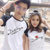 qlz情侶裝夏裝 韓版 百搭氣質春裝衫不一樣的套裝短袖t恤 完美情人精品館
