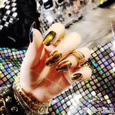 TEMIX假指甲可穿戴成品貝殼幻彩鏡面貼片24片裝 送拆卸美甲果凍膠  (橙子精品)