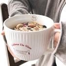 歐式陶瓷杯帶蓋大號早餐杯燕麥杯牛奶杯大容量馬克杯【聚寶屋】
