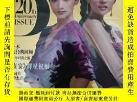 二手書博民逛書店時尚芭莎罕見封面周迅章子怡Y277037
