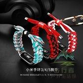 小米手環5/4/3表帶免調節通用尼龍腕帶智能運動替換帶【步行者戶外生活館】