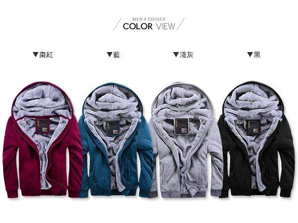 韓簡約絨刷毛連帽外套【NZ78016】