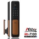 Milre 美樂 四合一藍芽/密碼/卡片/鑰匙智能電子門鎖MI-7100古銅金(附基本安裝)