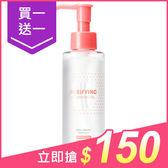 1028 ASAP零油感甜橙卸妝油(150ml)【小三美日】乾濕兩用 原價$299