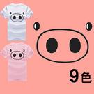 24小時快速出貨  潮t 情侶裝  純棉短T MIT台灣製 KUSO 小豬【Y0131】情侶t 可單買 班服 團體服