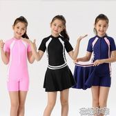兒童游泳衣 中大童女童連體裙式女孩6-8-12-15歲學生專業訓練泳裝 花樣年華 花樣年華 花樣年華
