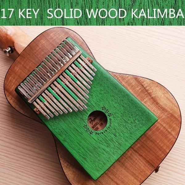 拇指琴 卡林巴琴 卡淋巴琴 kalimba 17音 初學者 綠色 紫色送套裝 【全館免運】