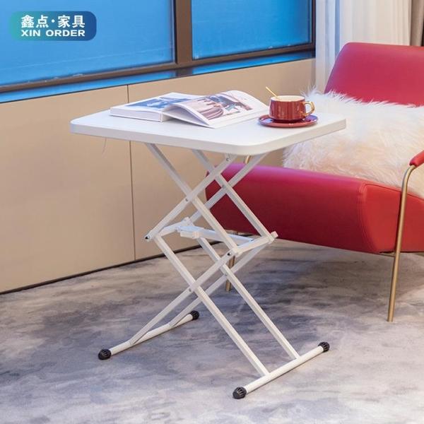 電腦桌行動床邊桌升降摺疊桌學習桌便攜式書桌家用角落寫字小桌子 黛尼時尚精品