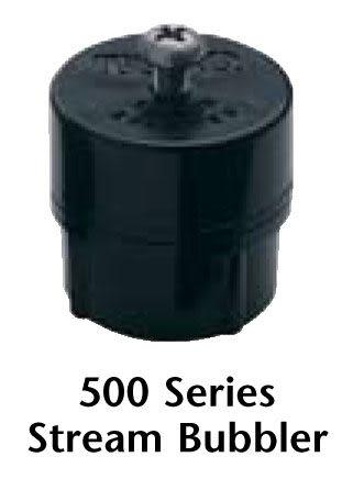 TORO 4分內牙4孔射水頭(噴灑範圍240度不可調整角度,適用於灌溉樹木,花床,灌木等)