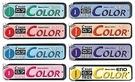 色色筆芯 HRF7C-20 ENO 0.7 百樂PILOT 自動鉛筆【金玉堂文具】