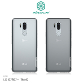 NILLKIN LG G7/G7+ ThinQ 本色TPU軟套 全包覆 清水軟套 保護套 手機套 透明殼