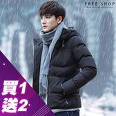 Free Shop 買一送二(圍巾+上衣) 質感加厚素色保暖修身雙帽防風連帽外套 黑深藍 有大尺碼【QAAFH7156】