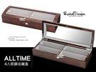 │完全計時│手錶館精緻質感收藏盒【眼鏡4格透明蓋】(眼鏡01-2) 錶盒禮物 YJ-4B 鱷魚烤漆 咖啡