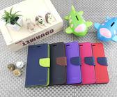 【CHENY】三星 SAMSUNG GALAXY J7 Pro/J730 雙色皮套 撞色翻蓋錢包式保護皮套側翻支架皮套手機殼