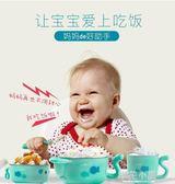 寶寶注水保溫碗嬰幼兒童餐具套裝不銹鋼吃飯碗勺嬰兒輔食碗吸盤碗『櫻花小屋』